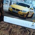 Отдается в дар Большой настенный календарь 2015 год. В коллекцию или на ХМ