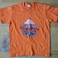 Отдается в дар Детская футболка из Непала