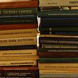 Отдается в дар Учебники для ВУЗов «советских времен»