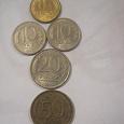 Отдается в дар Монеты Банка России 1992-1993 (2)