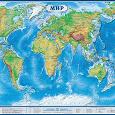 Отдается в дар карта мира и России