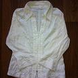 Отдается в дар Женская белая блуза-рубашка