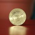 Отдается в дар Монета коллекционерам