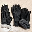 Отдается в дар Перчатки зимние