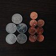 Отдается в дар Монеты из Южной Кореи (воны)