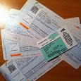 Отдается в дар Транспортные билеты из Милана