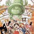 Отдается в дар Аниме-плакаты. One Piece