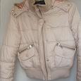Отдается в дар Куртка зимняя, с капюшоном. Очень теплая