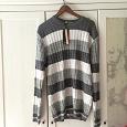 Отдается в дар мужской свитер, размер 54