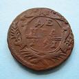 Отдается в дар Монета «Денга 1751 год» — ещё одна…