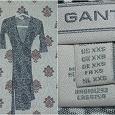 Отдается в дар Халат или платье GANT 42-44