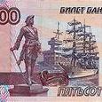 Отдается в дар Скидка 500 рублей на покупку в Еnter.