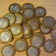 Отдается в дар Монеты биметалл