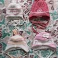 Отдается в дар Теплые шапочки для девочки