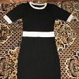 Отдается в дар Чёрно-белое платье 40-42-го размера