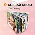 Отдается в дар Сертификат на фотокнигу бесплатно