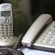 Отдается в дар Радиотелефон LG-Nortel GT-7710