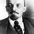 Отдается в дар 100 лет Владимиру Ильичу Ленину
