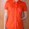 Отдается в дар Оранжевая рубашка Esprit 46