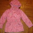 Отдается в дар Куртка 122 розовая.