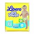 Отдается в дар детские подгузники-трусики либеро 6