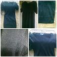 Отдается в дар Вязаное черное платье 44