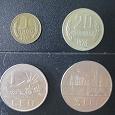 Отдается в дар Монеты Болгарии и Румынии