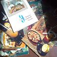 Отдается в дар Набор открыток «Блюда эстонской кухни»