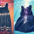 Отдается в дар Бархатные платья для девочки, примерно на 8 лет