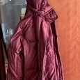 Отдается в дар Пуховик куртка зимняя жен.44-46