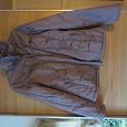 Отдается в дар Куртка женская короткая. Размер европейский 44