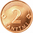 Отдается в дар 2 латвийские монеты (ходячка)
