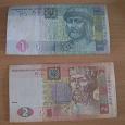 Отдается в дар Украина 1 и 2 гривны 2005 г.