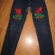 Отдается в дар джинсы со стразами и вышивкой 42-44 размер