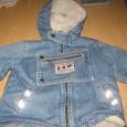 Отдается в дар Куртка мальчику 2 — 4 года