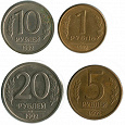 Отдается в дар Монеты России 1992 год