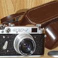 Отдается в дар Фотоаппарат ФЭД-2