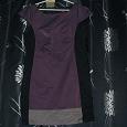 Отдается в дар Платье тёмно-фиолетовое, размер 50(реально 46-48)