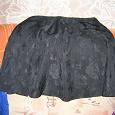 Отдается в дар юбки черные 48 размер