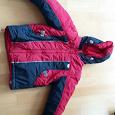 Отдается в дар Куртка зимняя мальчику