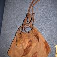 Отдается в дар замшевая сумка-торба