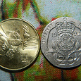 Отдается в дар монетки в колекцию