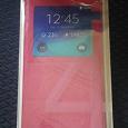 Отдается в дар Чехол для Samsung Galaxy Note 4