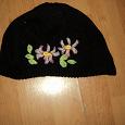 Отдается в дар Женская шапка черная