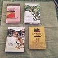 Отдается в дар Книги японских авторов