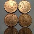 Отдается в дар 10 рублей 1993 ММД магнит