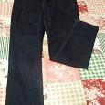Отдается в дар брюки джинсы 48 р