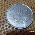 Отдается в дар монета Армении 10 драм 1994 года
