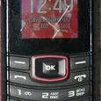 Отдается в дар Телефон Samsung GT-E1080W