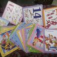 Отдается в дар Развивающие карточки для дошкольников